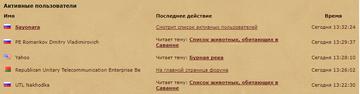 http://sg.uploads.ru/t/3Pgze.png