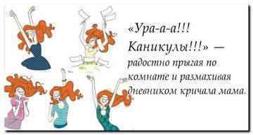 http://sg.uploads.ru/t/3SPwM.jpg