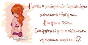 http://sg.uploads.ru/t/3TGx5.jpg