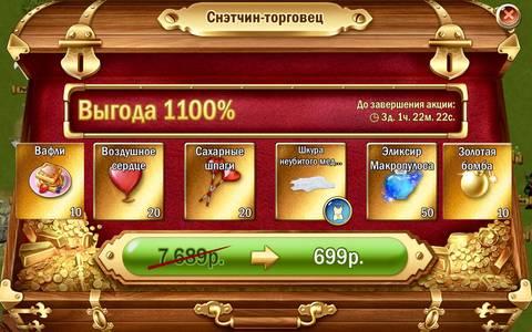 http://sg.uploads.ru/t/3TKuC.jpg