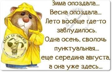 http://sg.uploads.ru/t/3XRGA.jpg