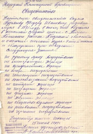 http://sg.uploads.ru/t/3Xv7x.jpg