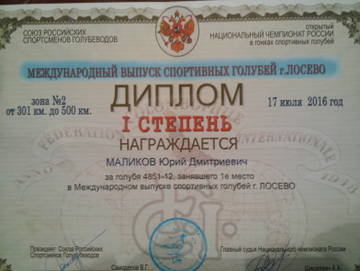 http://sg.uploads.ru/t/3Z5qV.jpg