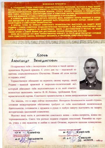 http://sg.uploads.ru/t/3Zctz.jpg