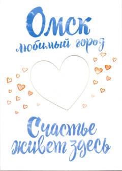 http://sg.uploads.ru/t/3bH8h.jpg