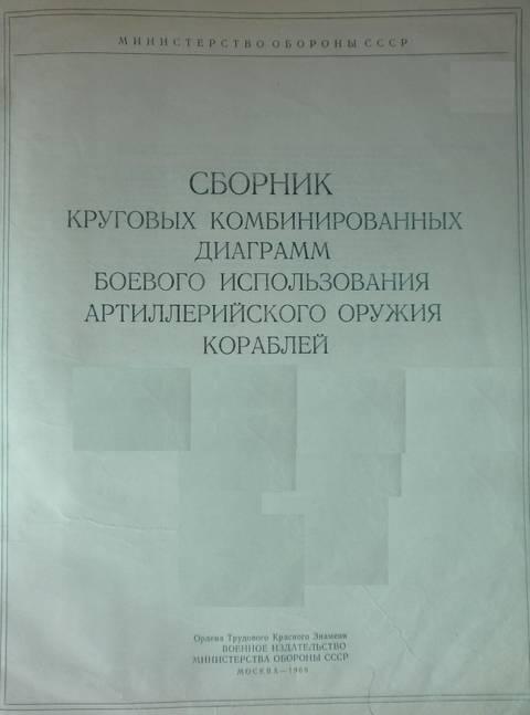 http://sg.uploads.ru/t/3eNfy.jpg