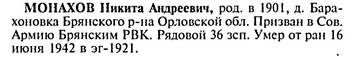 http://sg.uploads.ru/t/3f29J.jpg