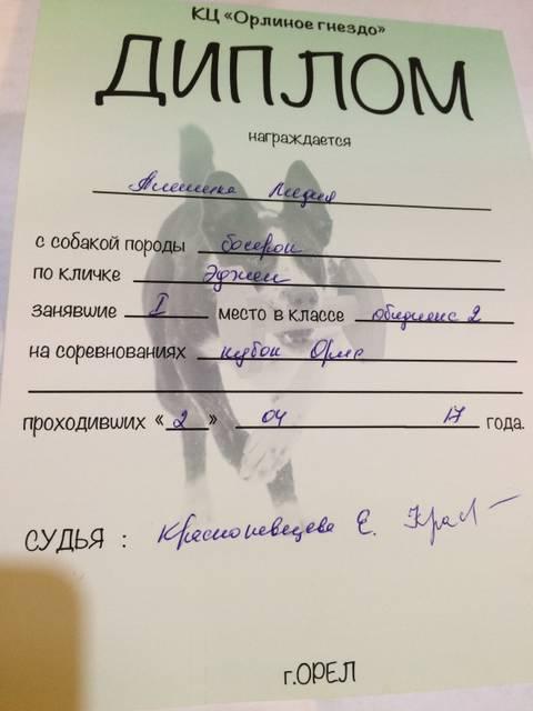 http://sg.uploads.ru/t/3hbWn.jpg