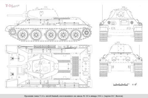 Т-34-М (А-43) - модернизированный средний танк Т-34 (1941 г.) 3kpGR