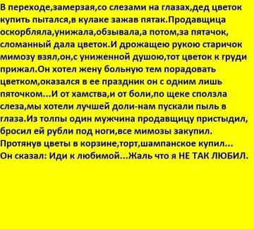 http://sg.uploads.ru/t/3lrJf.jpg