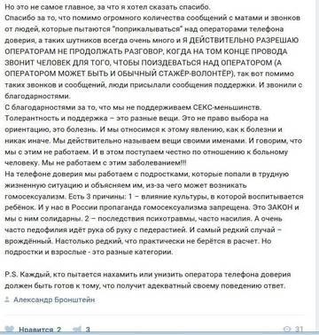 http://sg.uploads.ru/t/3mB5f.jpg