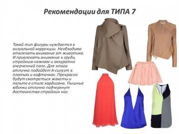 http://sg.uploads.ru/t/3oyi0.jpg
