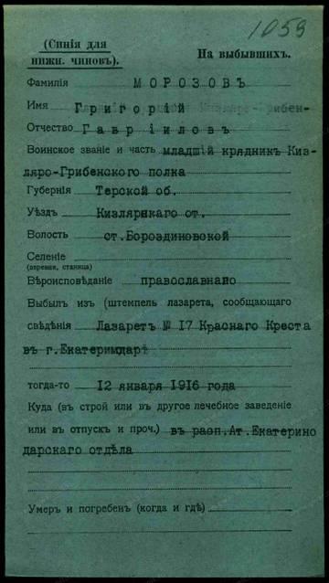 http://sg.uploads.ru/t/3uOiV.jpg