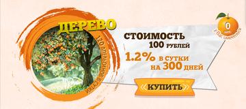 http://sg.uploads.ru/t/3uiBX.png