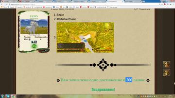 http://sg.uploads.ru/t/3v4hO.png