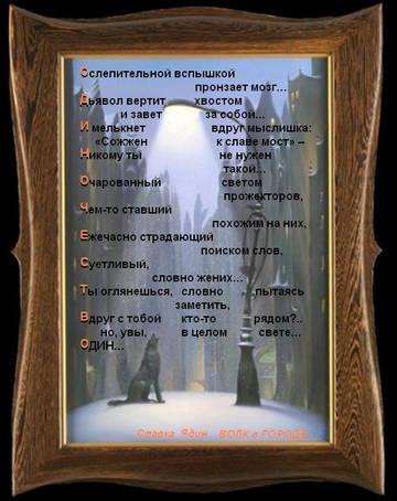 http://sg.uploads.ru/t/3yQKv.jpg