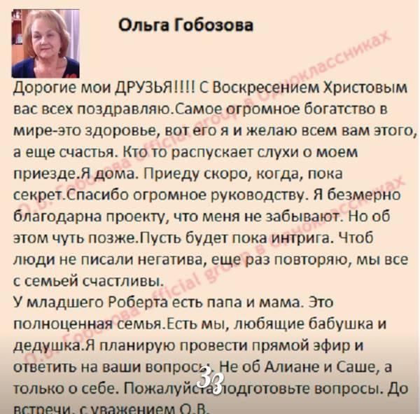 http://sg.uploads.ru/t/40uOP.jpg