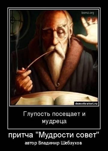 http://sg.uploads.ru/t/42IY6.jpg