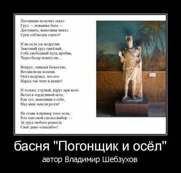 http://sg.uploads.ru/t/4BN8n.jpg