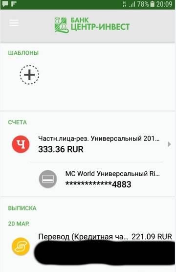 http://sg.uploads.ru/t/4BZNA.jpg
