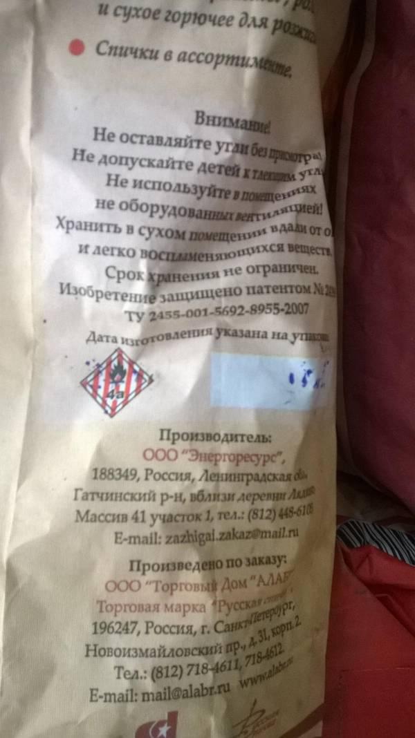 http://sg.uploads.ru/t/4D1lh.jpg