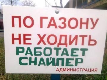 http://sg.uploads.ru/t/4HNX1.jpg