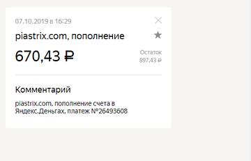 http://sg.uploads.ru/t/4K9Mz.png