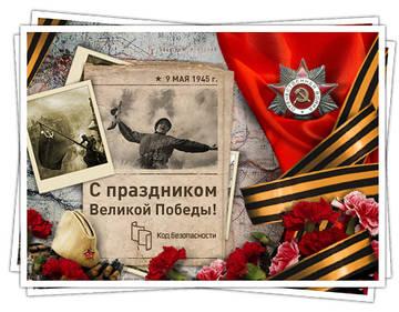 http://sg.uploads.ru/t/4MSyA.jpg