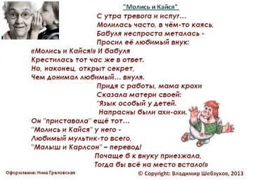 http://sg.uploads.ru/t/4ONg1.jpg