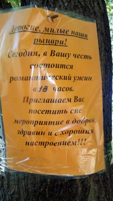 http://sg.uploads.ru/t/4QqAw.jpg