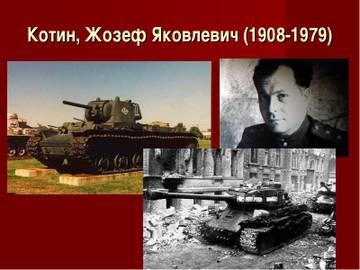 http://sg.uploads.ru/t/4U8rd.jpg