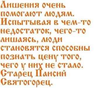 http://sg.uploads.ru/t/4YbsT.jpg