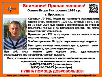 http://sg.uploads.ru/t/4aPRB.png