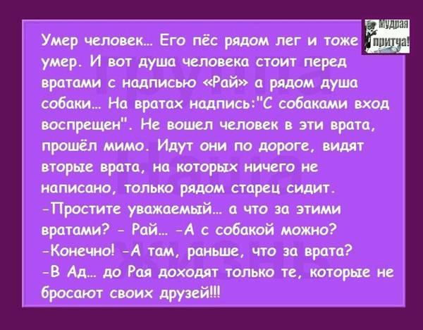 http://sg.uploads.ru/t/4dOoZ.jpg