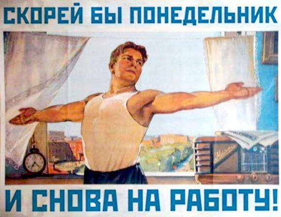 http://sg.uploads.ru/t/4dRSl.jpg