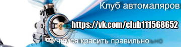 http://sg.uploads.ru/t/4fMal.jpg