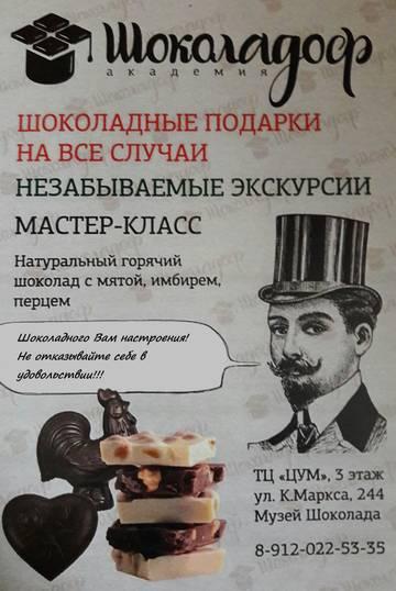 http://sg.uploads.ru/t/4fVvZ.jpg