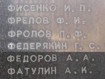 http://sg.uploads.ru/t/4fcCE.jpg