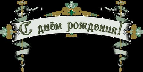 http://sg.uploads.ru/t/4gx1e.png