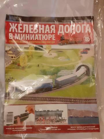 http://sg.uploads.ru/t/4kNlW.jpg