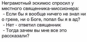 http://sg.uploads.ru/t/4o1Pm.jpg