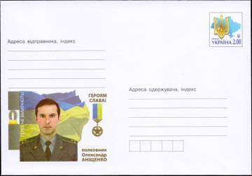 http://sg.uploads.ru/t/4sMPO.jpg