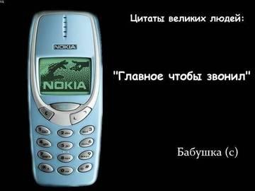 http://sg.uploads.ru/t/4svna.jpg