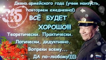 http://sg.uploads.ru/t/4xUKO.jpg