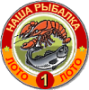 http://sg.uploads.ru/t/4y3eO.png