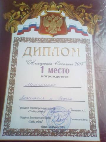 http://sg.uploads.ru/t/4yFNR.jpg