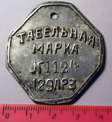 http://sg.uploads.ru/t/50Ivw.jpg