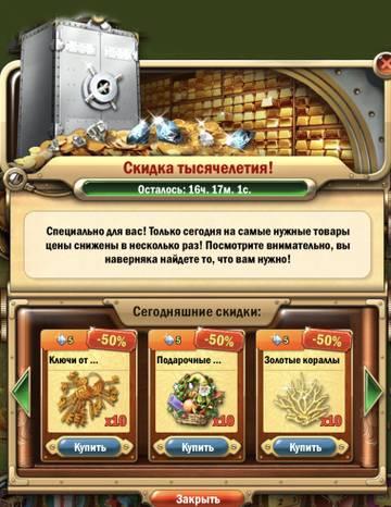 http://sg.uploads.ru/t/50d7N.jpg