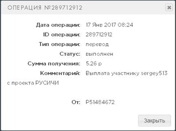 http://sg.uploads.ru/t/50rGt.png