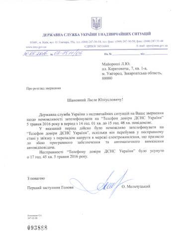 http://sg.uploads.ru/t/51Nnt.jpg
